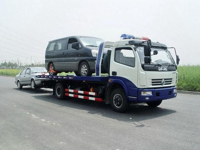 dịch vụ cứu hộ giao thông của BUTL